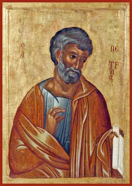 St. Peter The Apostle - Icons
