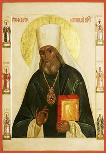 St. Philaret Metropolitan Of Moscow - Icons