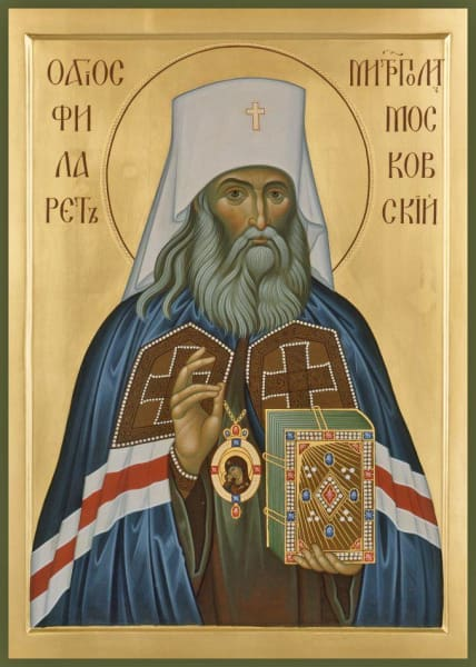 St. Philaret Metropolitian Of Moscow - Icons