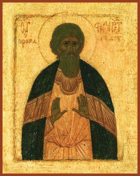 St. Philaret The Merciful - Icons