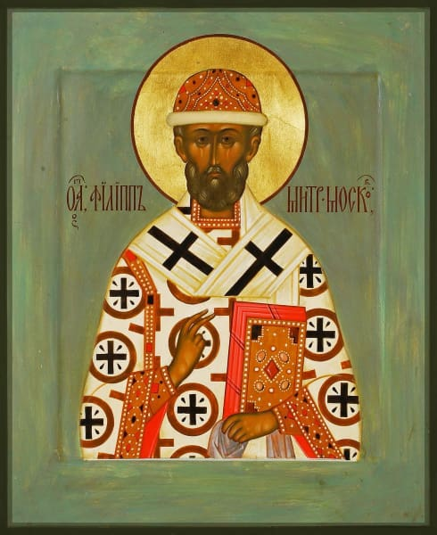 St. Philip Metropolitan Of Moscow - Icons