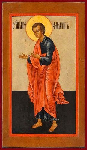 St. Phillip The Apostle - Icons