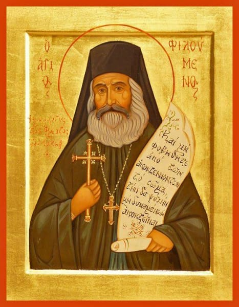 St. Philoumenos Of Jacobs Well - Icons