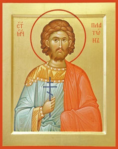 St. Platon Of Ancrya - Icons