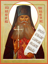 Load image into Gallery viewer, St. Raphael Of Optina - Icons