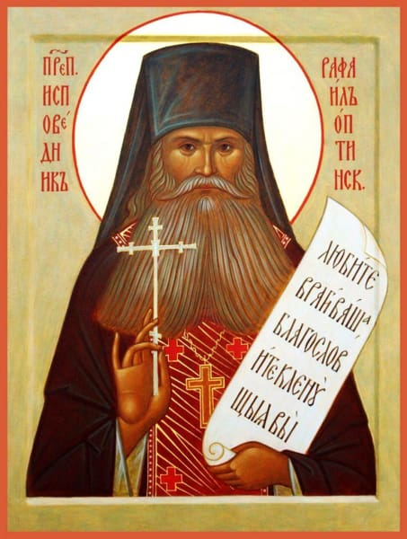 St. Raphael Of Optina - Icons
