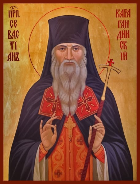 St. Sebastian Of Optina - Icons