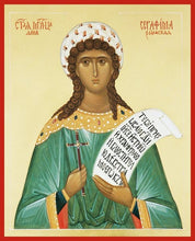 Load image into Gallery viewer, St. Seraphima Of Antioch - Icons