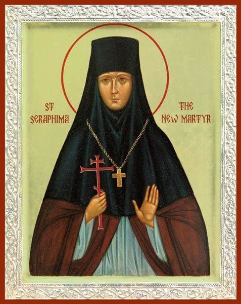 St. Seraphima The New Martyr - Icons