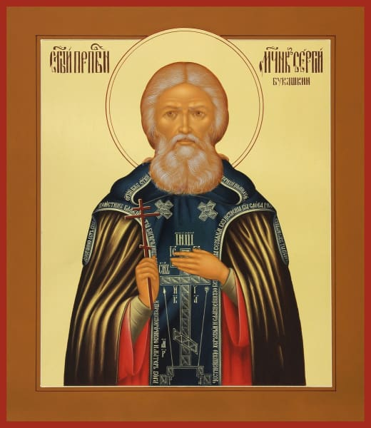 St. Sergius Bukashki The New Martyr - Icons