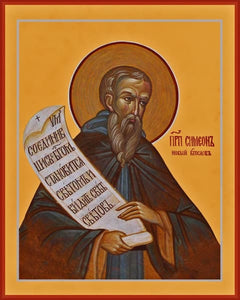 St. Simeon The New Theologian - Icons