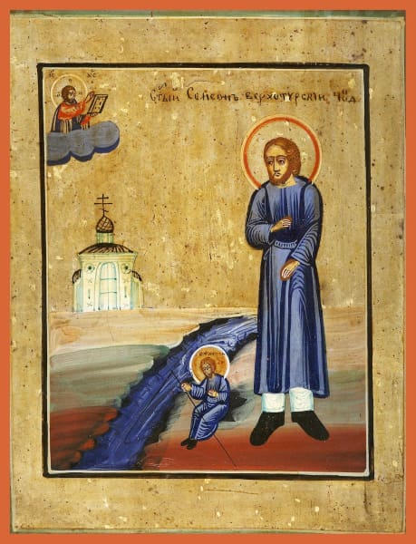 St. Simeon Wonderworker Of Verkhoturye - Icons