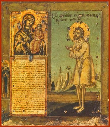 St. Simon Yurevetsk The Fool For Christ - Icons