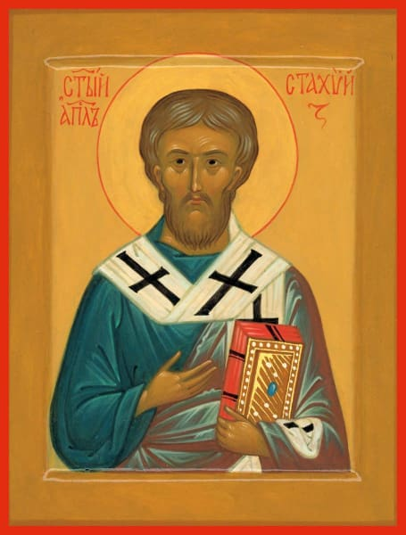 St. Stachys The Apostle - Icons