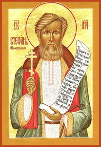 St. Stephan Nalivaiko The New Martyr - Icons