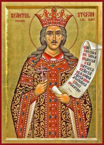 St. Stephen The Great Of Moldova - Icons