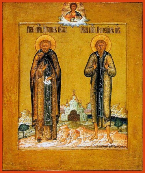 St. Symeon Of Emesa The Fool-For-Christ And John - Icons
