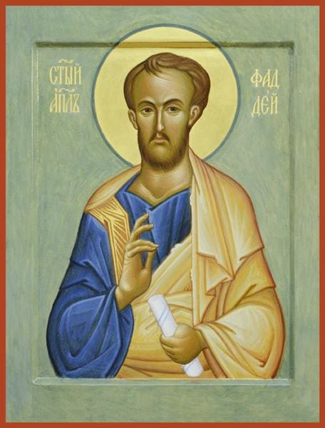 St. Thaddeus The Apostle - Icons