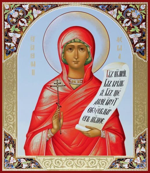 St. Thekla Equal To The Apostles - Icons