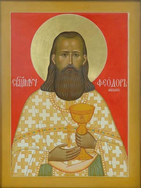 St. Theodore Lebedev The New Martyr - Icons