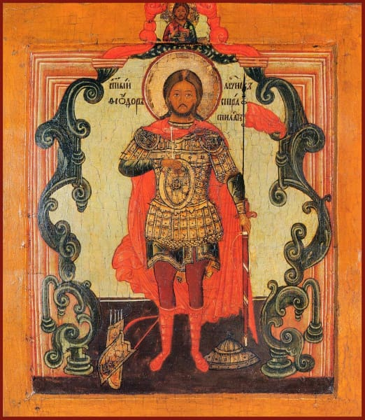 St. Theodore Stratelates - Icons