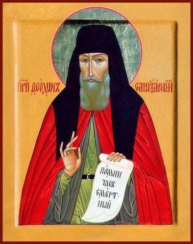 St. Theodore Synaxar - Icons
