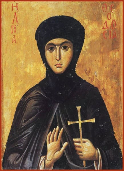St. Theodosia Of Tyre - Icons