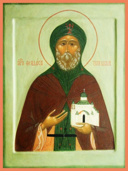 St. Theodosius Of Totma - Icons