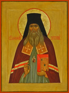 St. Theophan The Recluse - Icons
