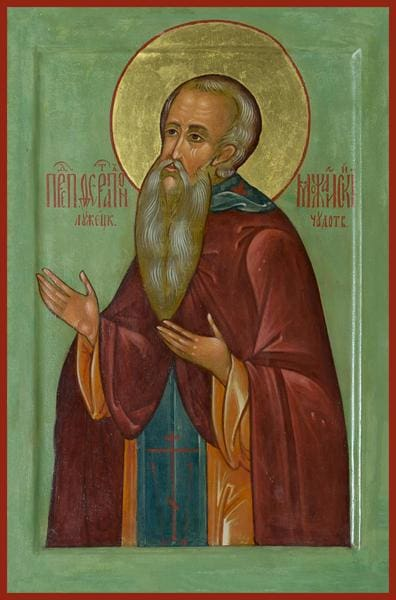 St. Therapont Monzensk - Icons