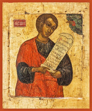 Load image into Gallery viewer, St. Thomas The Apostle - Icons