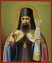 Load image into Gallery viewer, St. Tikhon Of Zadonsk - Icons