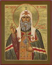 Load image into Gallery viewer, St. Tikhon Patriarch Of Moscow - Icons
