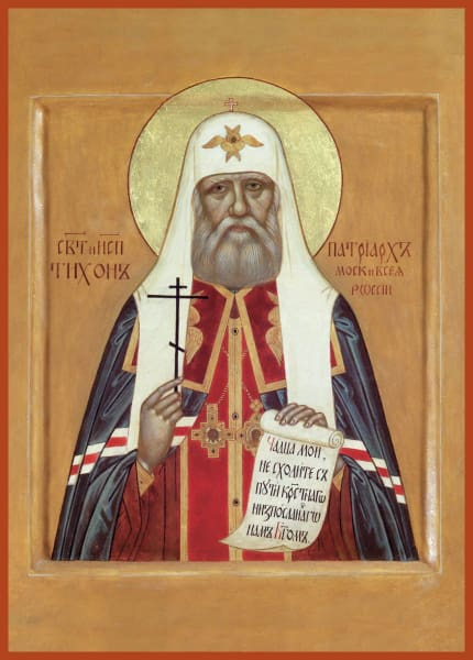 St. Tikhon Patriarch Of Moscow - Icons