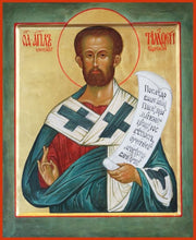 Load image into Gallery viewer, St. Timothy The Apostle - Icons