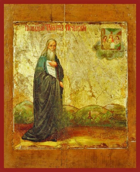 St. Tryphon Of Pechersk - Icons