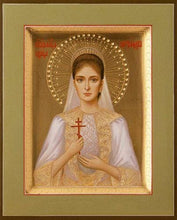 Load image into Gallery viewer, St. Tsarina Alexandra The Royal Martyr - Icons
