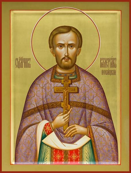 St. Valerian Novicki The New Martyr - Icons