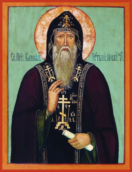 St. Varlaam Khutinsky - Icons