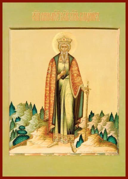 St. Vladimir Equal To The Apostles - Icons