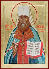Load image into Gallery viewer, St. Vladimir Metropolitian Of Kiev - Icons