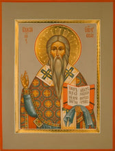 Load image into Gallery viewer, St. Vlasios - Icons