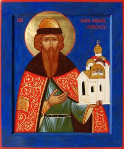 St. Vsevolod Of Pskov - Icons