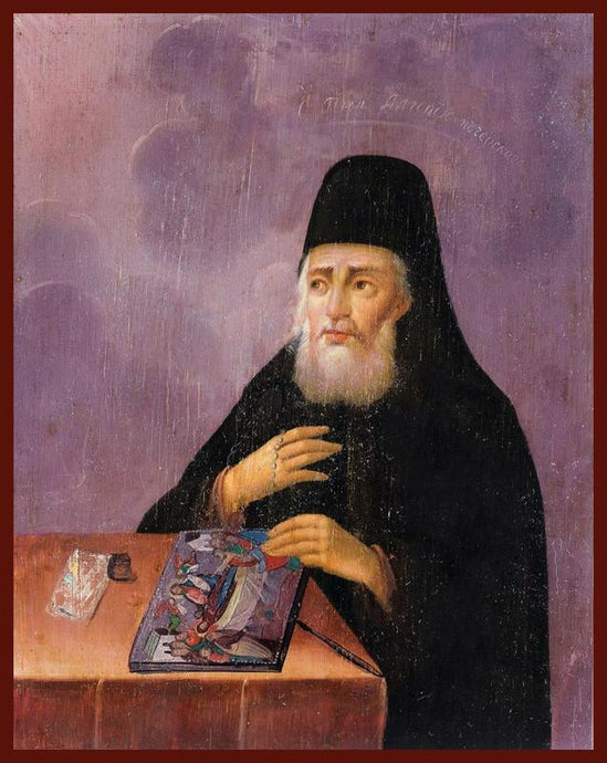 St. Alypius the Iconographer of the Kiev Caves orthodox icon