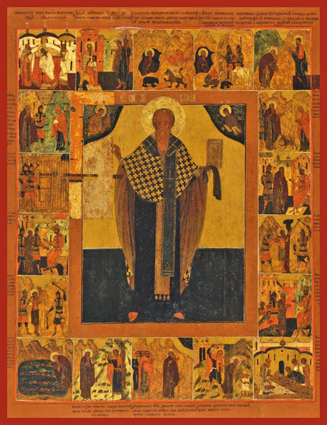 St. Blaise Bishop of Sebaste Orthodox Icon