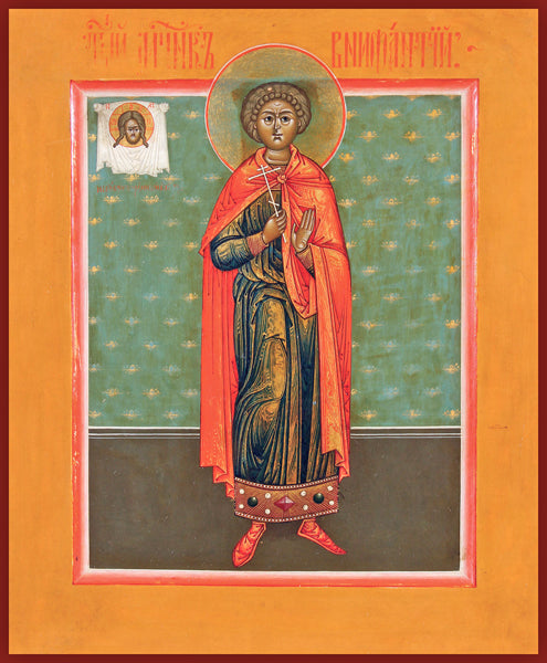 St. Boniface of Rome Orthodox Icon