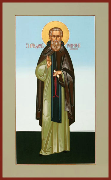 St. Diodorus of George Hill