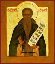 Load image into Gallery viewer, st John of the ladder orthodox icon