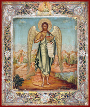 Load image into Gallery viewer, St. John the Forerunner Orthodox Icon