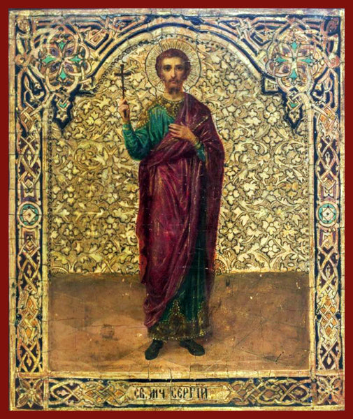 St. Sergius the Martyr